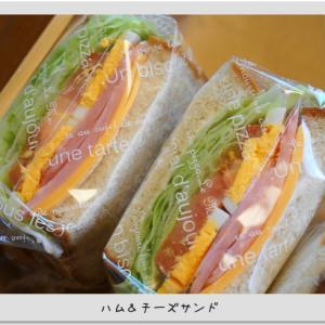 本日のサンドイッチ★肉巻きおにぎり★今朝の海