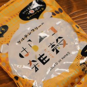 始めた雑穀米★牛肉と豆腐のチャンプルー
