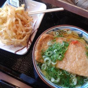 柳井市「丸亀製麺」さん★夕方の海