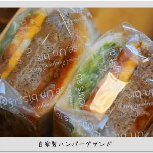お知らせ★本日のサンドイッチ★今朝の海
