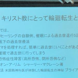 """""""現役医師が語る死生観 レポ"""" 2"""