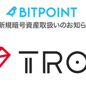 ついにTRON(トロン・TRX)が日本で売買可能に