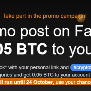目指せ0.05BTCのCryptobrowserキャンペーン(10/24締め切り)