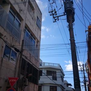 163日目〜沖縄迷路〜