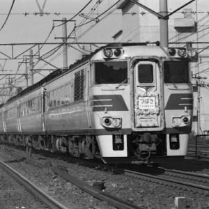 【アーカイブ~特急列車】 さよならキハ181『つばさ』