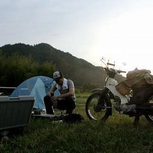 大山から岡山