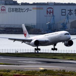 706(2019199) エアバスA350-900 JAL特別塗装機