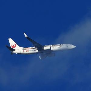 1438(2021341) A359七号機・縄文ジェット(中野上空)
