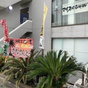 かなさんどー@町田 (海ぶどう海鮮丼と長寿幕の内弁当)