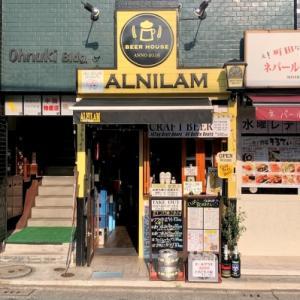 Beer House ALNILAM@町田 (クラフトビールとロコモコ風チーズハンバーグ弁当)