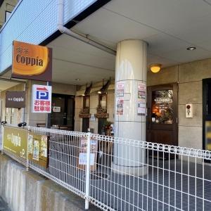 喫茶Coppia@南町田 (喫茶Coppiaの北海道アイスクリームに小豆をのせて濃いめの珈琲かけちゃいます ほか)