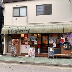 cafe UPENDY (カフェユペンディ)@鶴見 (淡路島カレー)