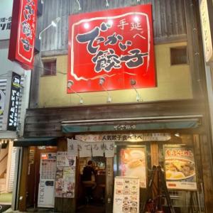 曽さんの店@代々木 (台湾ラーメンとでっかい餃子)