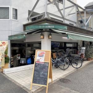 ラ・テール洋菓子店@池尻大橋 (大地のシュー ほか)