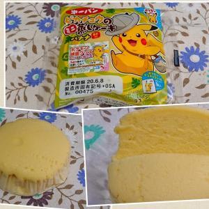 蒸しパン、蒸しケーキ通信 ~Vol.22~