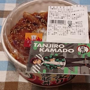 煉獄古寿郎の炙り焼豚丼