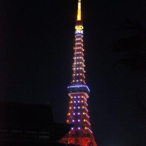 元旦の東京タワー