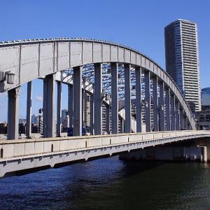 青空の下☆橋巡り