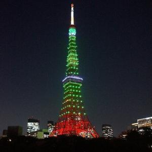 東京タワー☆グリーンに染まって