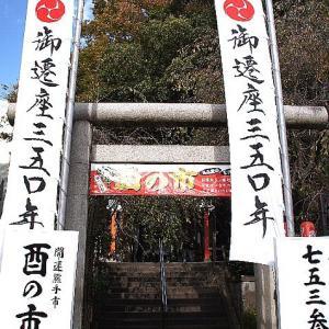 ある日の散歩☆田無神社