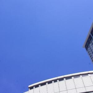 青空の日に☆目黒区