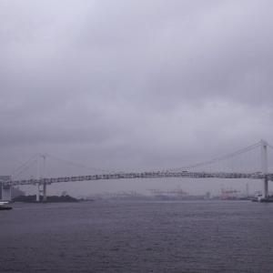 『海の日』の海は雨模様☆東京!海散歩☆その2