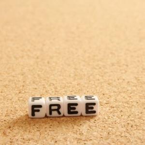 完全広告なしの無料ブログはBloggerだけ?