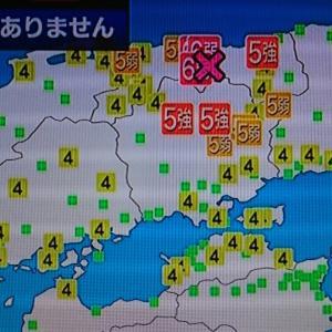 入院268日目 地震!