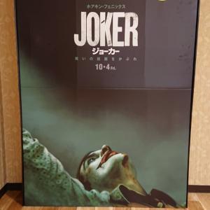 映画「ジョーカー / Joker」