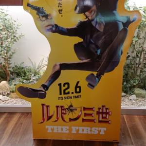 映画「ルパン三世 THE FIRST」