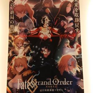映画「Fate/Grand Order -終局特異点 冠位時間神」