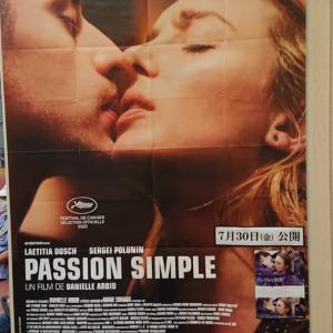 映画「シンプルな情熱」
