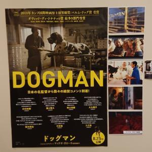 映画「ドッグマン」