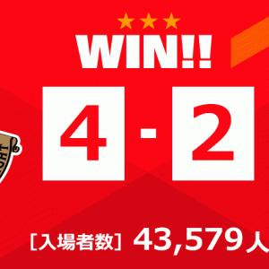 【J1、TV観戦】 2018/08/11 第21節 名古屋グランパス 対 鹿島アントラーズ