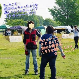 マクタン3度めの恋!・・・かもぉ~~~(≧▽≦)