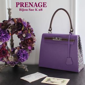 ハロウィンカラー紫で縫わないレザーバッグ♪