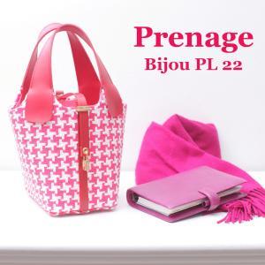 京都から♪フランス製千鳥格子柄生地でハンドメイドバッグ