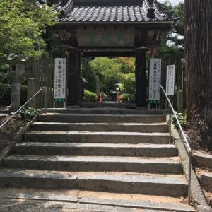 福岡県(筑紫野市)・武蔵寺