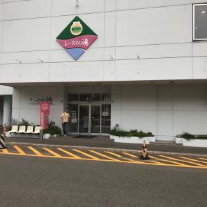 北海道(夕張市)・レースイの湯