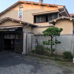 千葉県(東金市)・松の湯