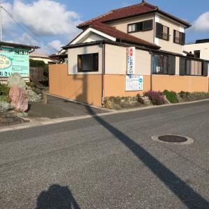 千葉県(館山市)・黒潮の湯