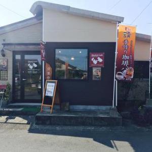 鹿屋市 マドリッドカフェ