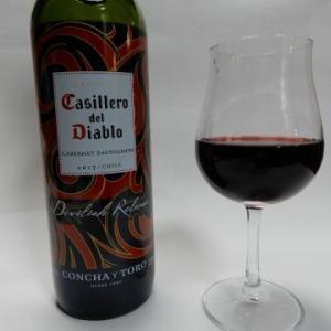 チリワインのススメ