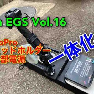 GoProを快適に!(´∀`)
