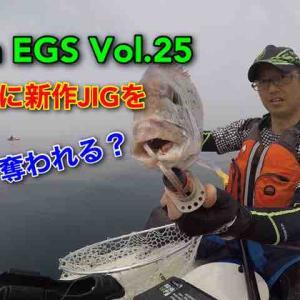 カヤック釣行No.108(yas.oga.hiro.moka)新作が鮫に!(゚Д゚)オイ