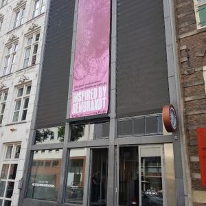 アムステルダムのレンブラントの家
