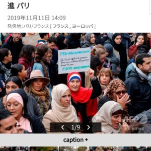 """""""ブログ、天気、日本の文句""""を読んでのパリのデモ"""