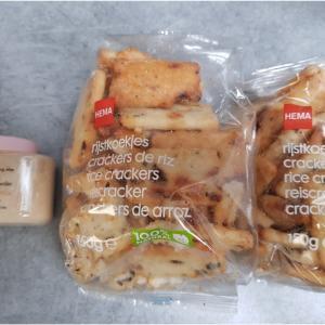 オランダの雑貨屋さんHEMAの煎餅のお味