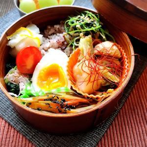 11/11曲げわっぱ弁当〜蕪と鶏団子のスープ煮〜