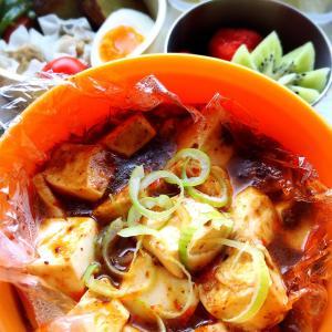 3/30 ピリ辛麻婆豆腐丼弁当